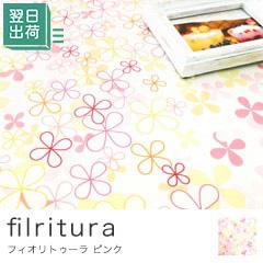 〜フィオリトゥーラ ピンク〜