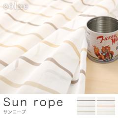 〜サンロープ〜