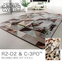 プリントラグ 〜R2-D2&C-3PO〜