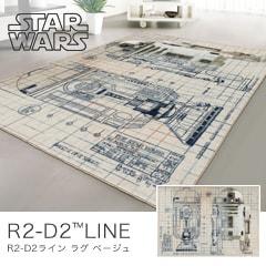 プリントラグ 〜R2-D2ライン〜