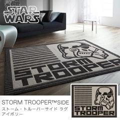 タフトラグ 〜ストーム・トルーパー サイド〜