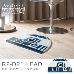 R2-D2ヘッド