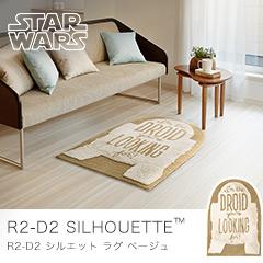 R2-D2 シルエット