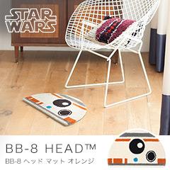 BB-8 ヘッド