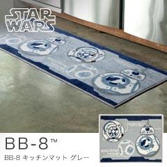 キッチンマット 〜BB-8〜