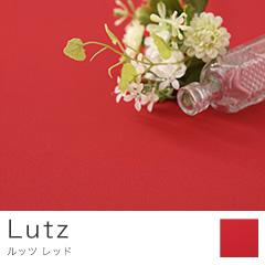 〜ルッツ〜