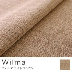 〜ウィルマ〜