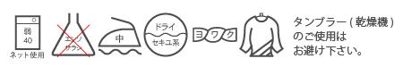 u_04.jpg