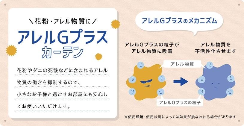 キッズ 〜ペロ〜 ブルー