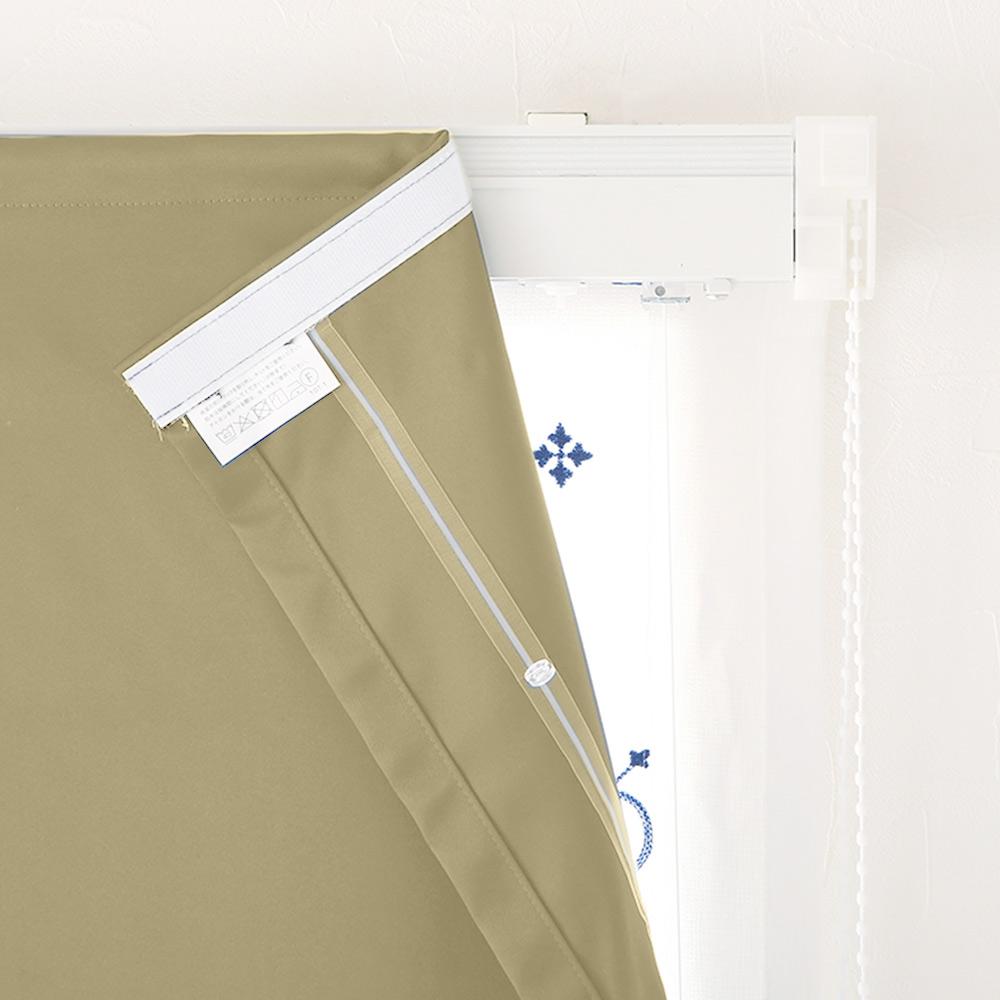 1級遮光カーテン グレートメローシェード