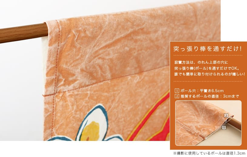 マハナ ハワイアンズ 布のれん 〜ワイキキ〜オレンジ