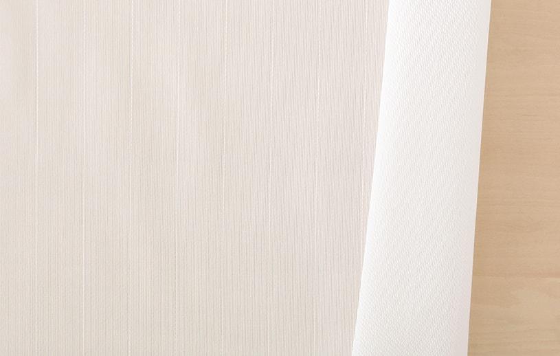 シンコール アビタジオーネ シアー(ボイル) 〜AZ-8566〜