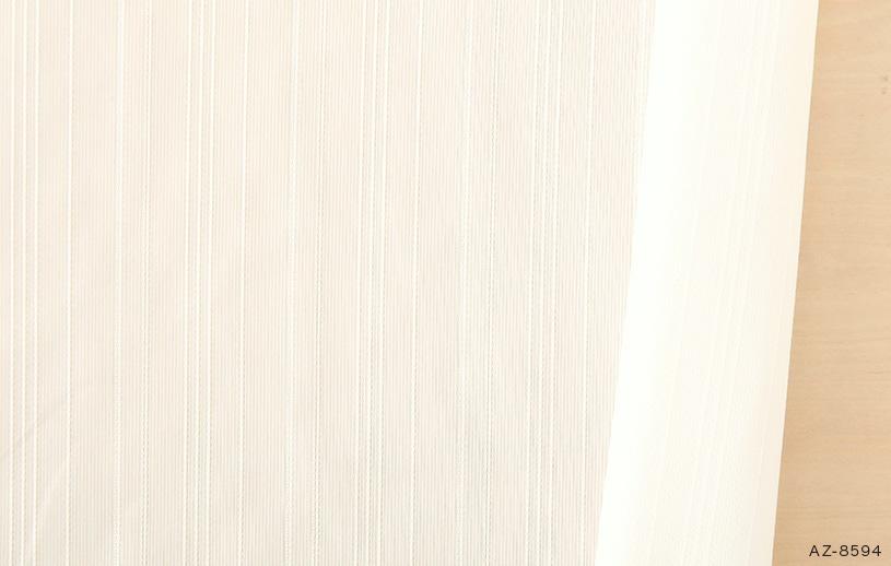 シンコール アビタジオーネ シアー(ボイル) 〜AZ-8593〜