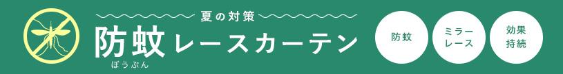 ミラーレース ソレイユ 〜ボゥ ブーン〜 ホワイト