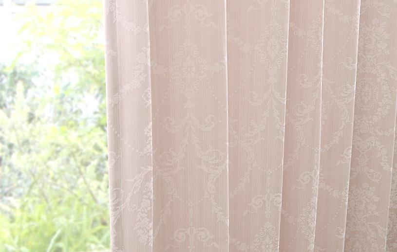 ジャカードカーテン 〜マニフィ〜 ピンク