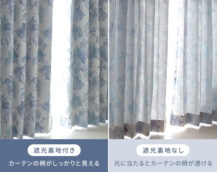 〜ル レザン〜 ブルー
