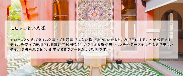 当店オリジナルのモロッカンオパールレースカーテン~シャウエン~ホワイト