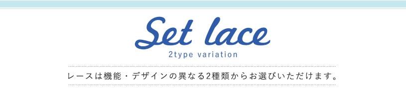 ヒロセット(×コモン・シャンブル) カーテン