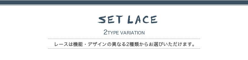 リコルドセット(×コモン・シャンブル) カーテン