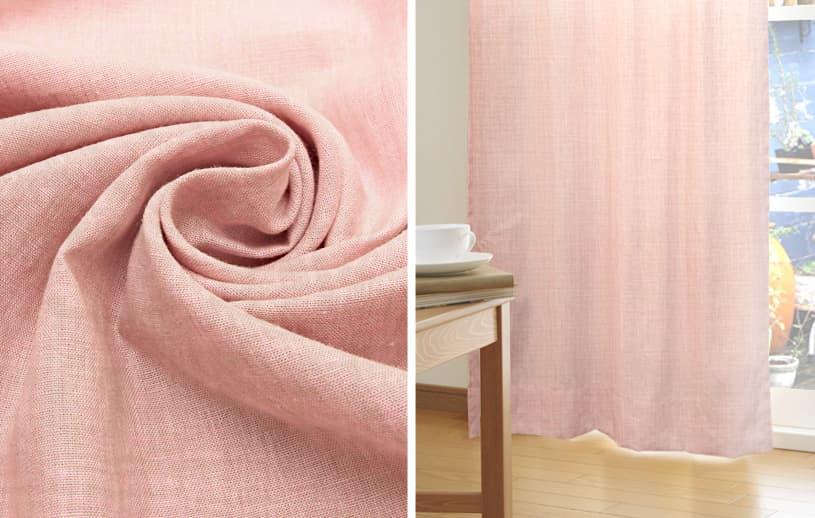 Uni ~フレンチメランジュ~ ピンク