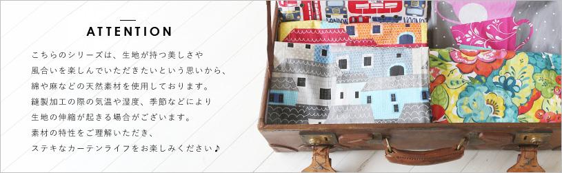 アフリカンリズム 〜ダフネ〜 サフラン