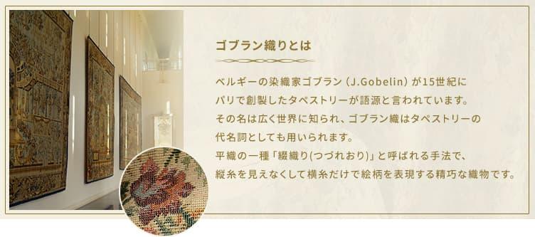 メンズカーテン 〜エモ〜 レッド