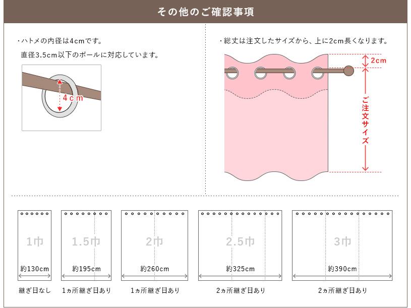 フェミニン 〜アドーア〜 モノトーン