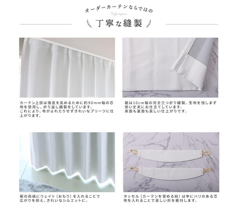 """とにかく真っ白!白カーテン売り上げ""""ナンバー1""""流行りの真っ白な遮光カーテン~シュガー~ホワイト"""