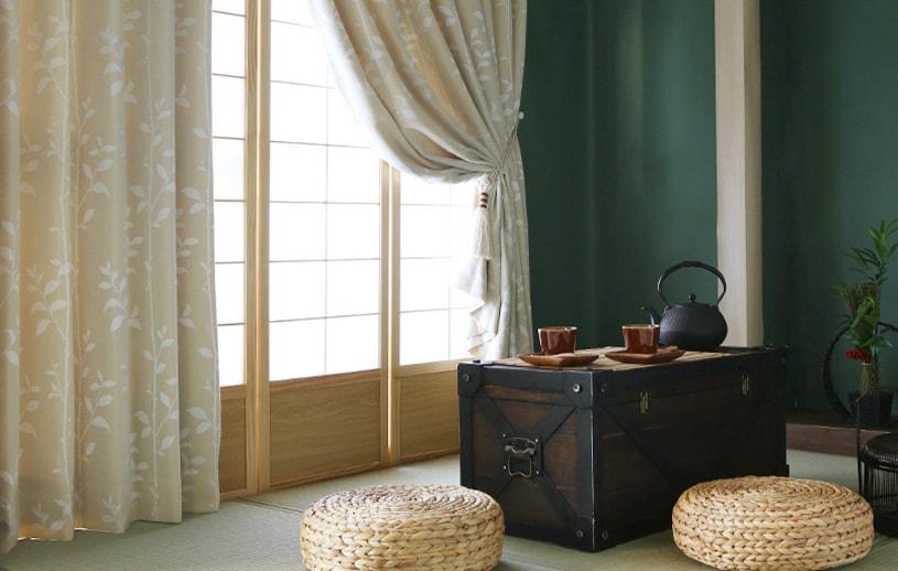 和室をモダンに楽しむカーテン