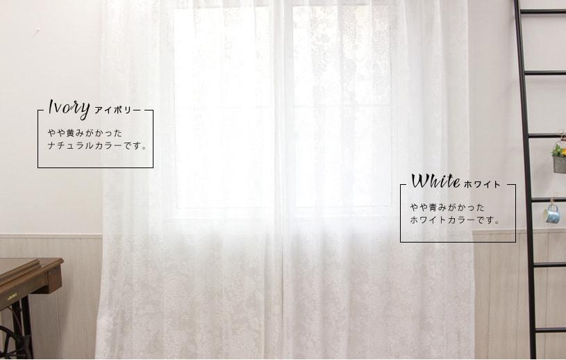 ミラーレース ソレイユ 〜エレナ〜