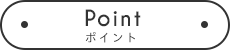 完全遮光ロールスクリーン 〜キャンバス風〜