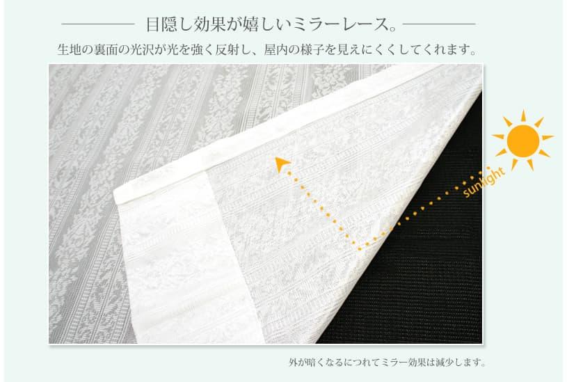 スペッキオ 〜ダンテ〜