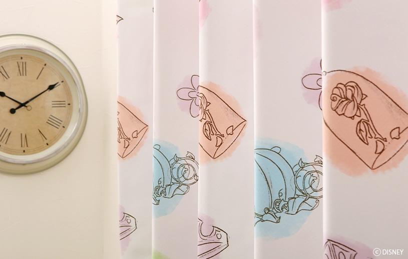 ディズニーホームシリーズ 〜プリンセスチャーム〜 ピンク