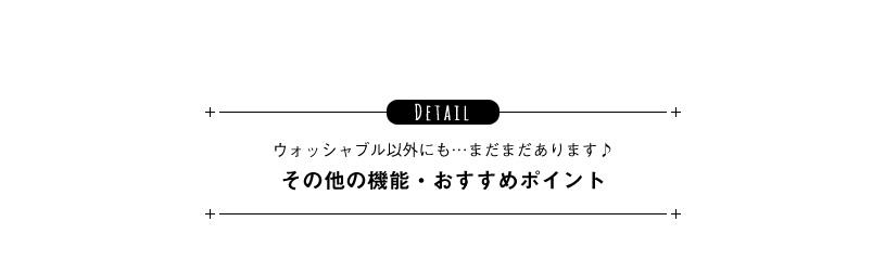 RIB KNIT 〜リブニット〜