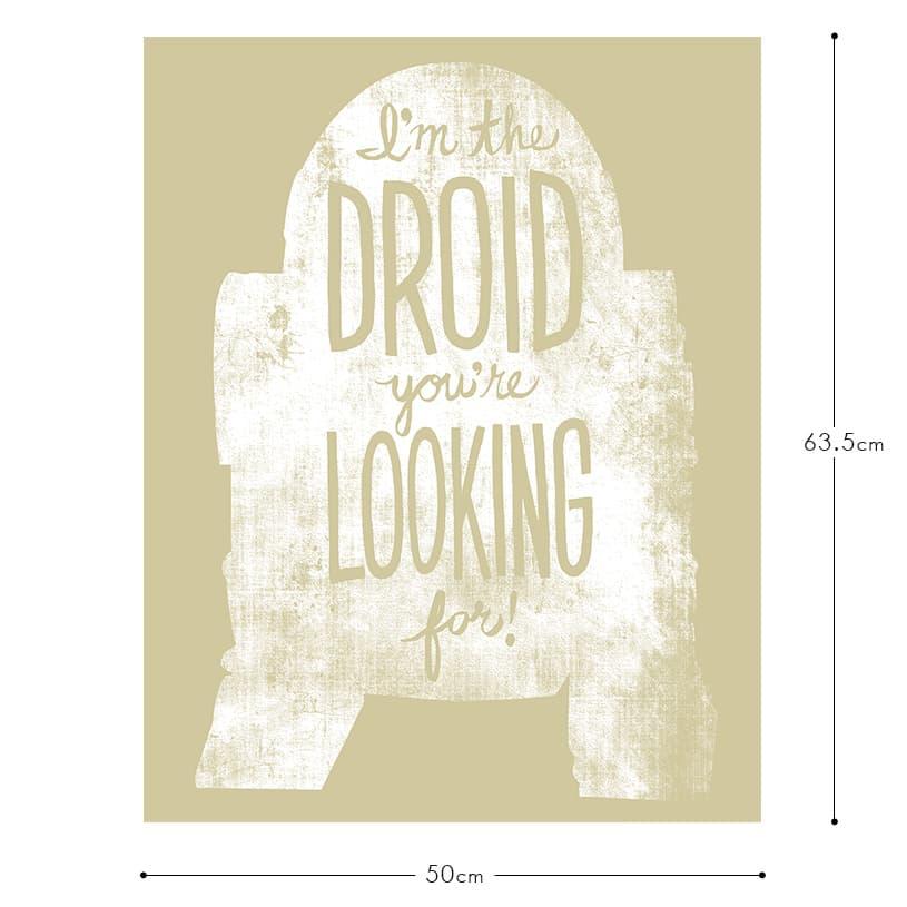 R2-D2シルエット