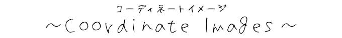 <ハッタラ>