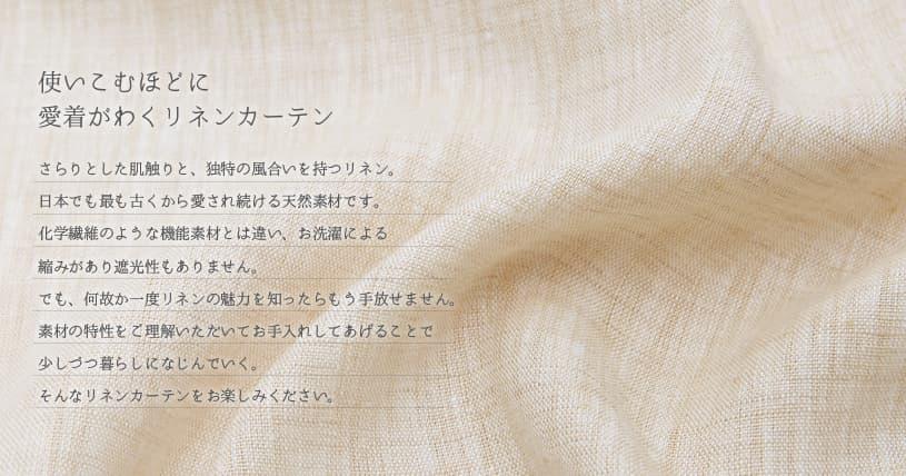 Uni 〜フレンチメランジュ〜 アイボリー