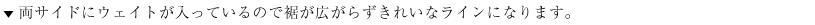 レーヴ 〜ダマスク〜
