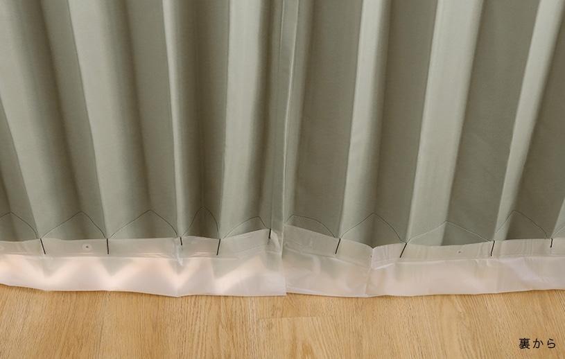 隙間風防止カーテン