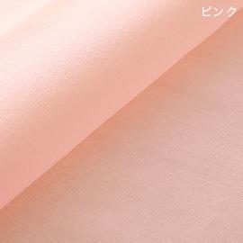 スミノエ デザインライフ レースカーテン 〜タルデ〜