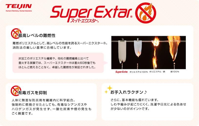スペッキオ 〜シュペール〜 ナチュラル