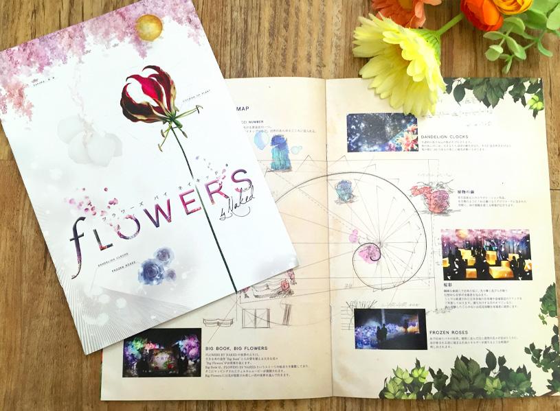 日本橋発!体験型庭園〝FLOWERS BY NAKED″(フラワーズ バイ ネイキッド)に行ってきました!