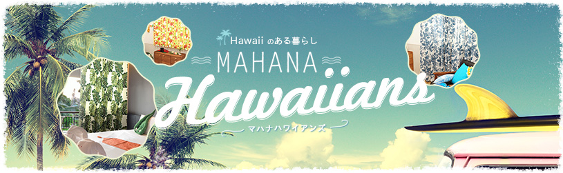 815_hawaii