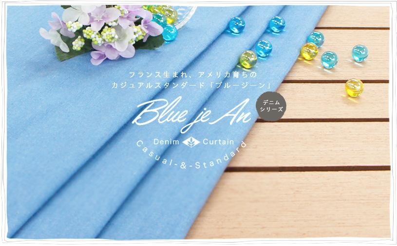 cat_blue_01