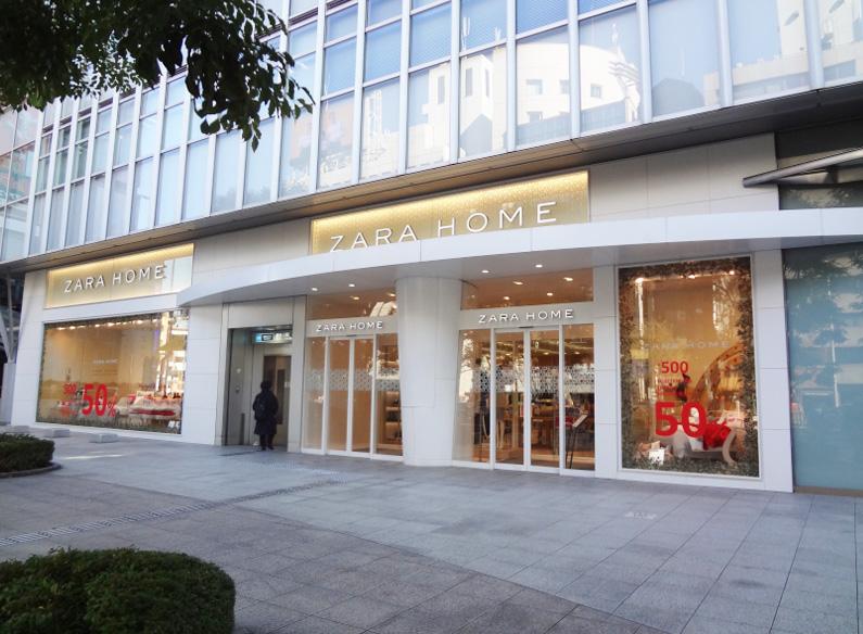 【第9回】青山インテリアショップ紹介!世界に約400店舗!『ZARA HOME AOYAMA(ザラホーム アオヤマ)』