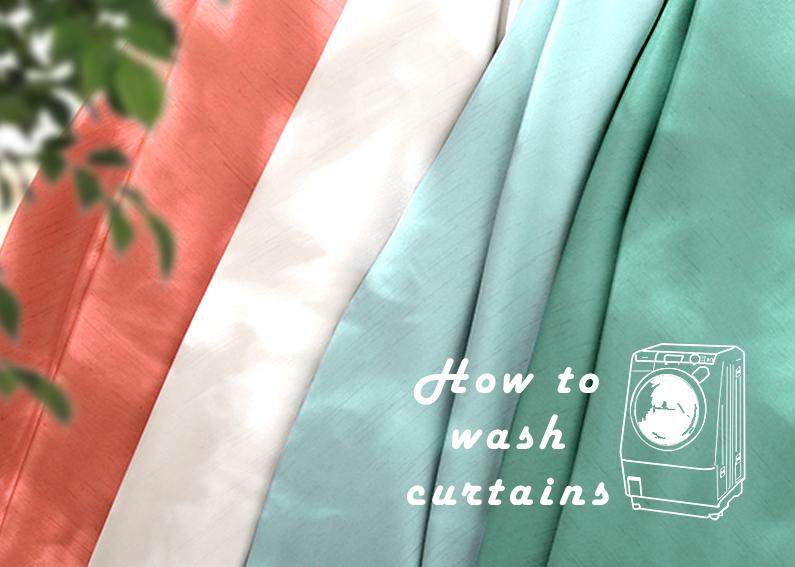 お家でできるカーテンの洗濯方法をご紹介。洗う頻度はどのくらい?新しい洗濯ラベルの見かたも!
