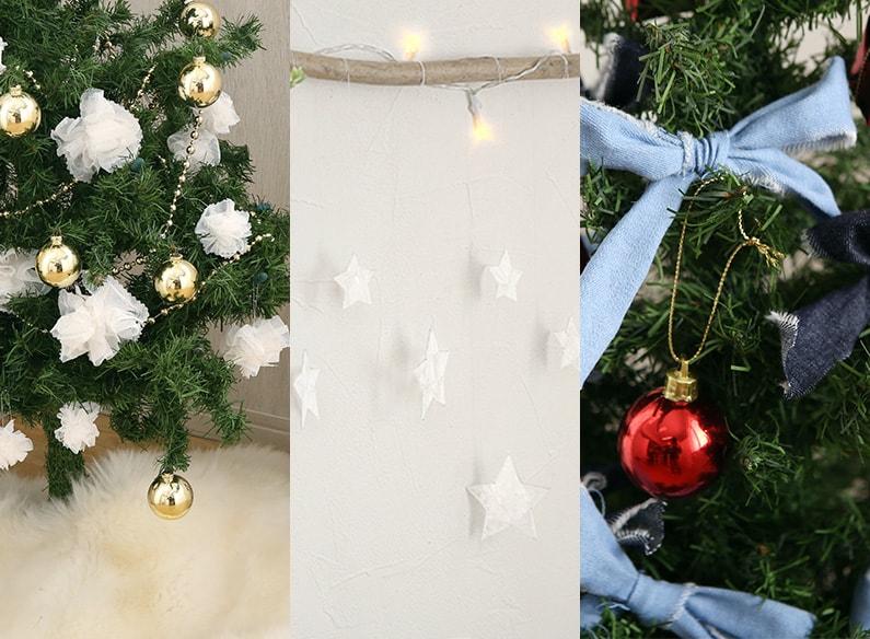 【ハンドメイド】いつものクリスマスインテリアにプラスアレンジ!簡単DIYクリスマスデコレーション☆