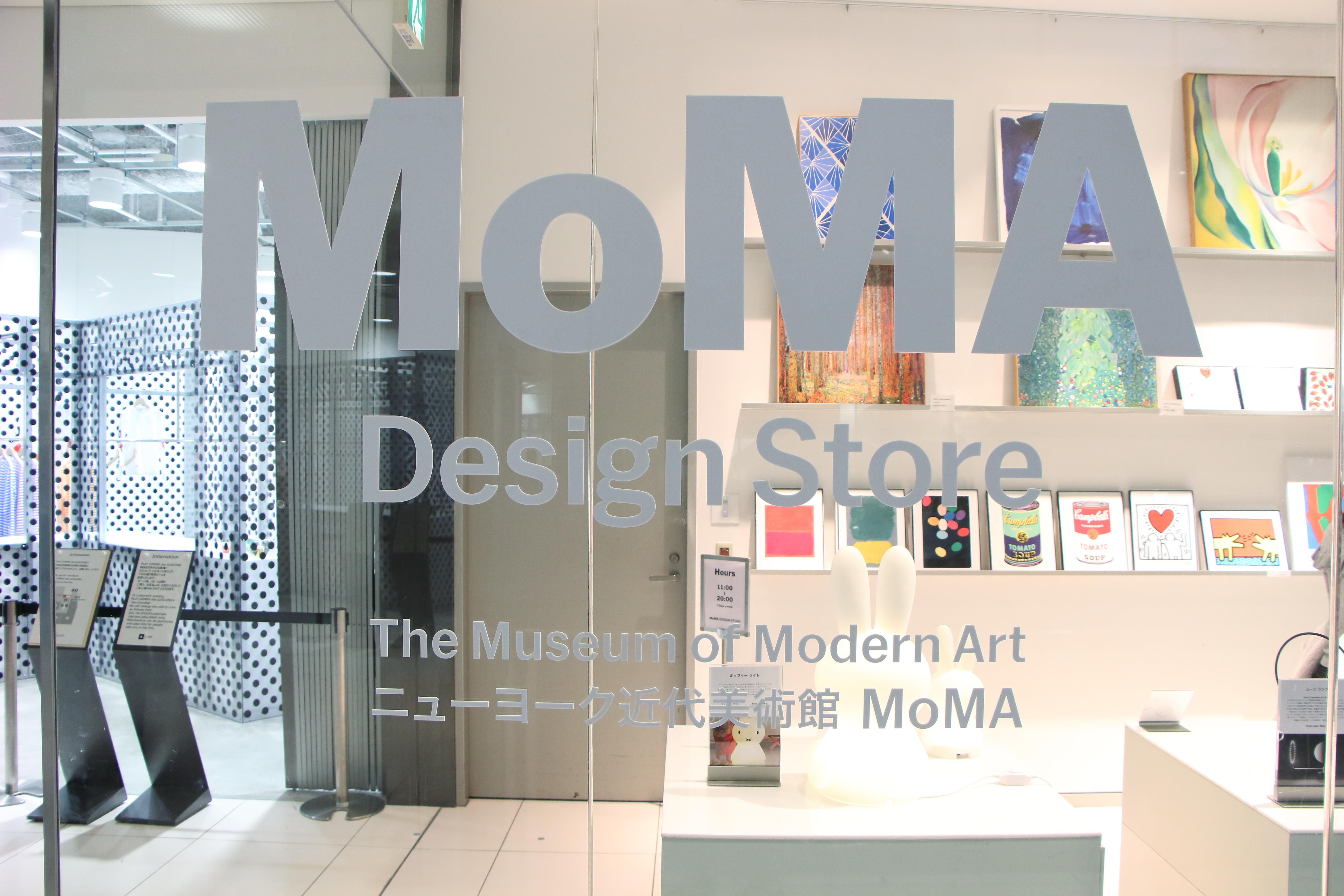 【表参道】美術品を日常に。ニューヨーク近代美術館監修のセレクトショップ。「MoMA DESIGN STORE」