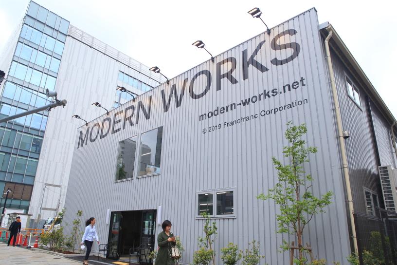 【青山】 Francfrancの家具に特化した新ブランド「MODERN WORKS(モダンワークス)」が期間限定でオープン!