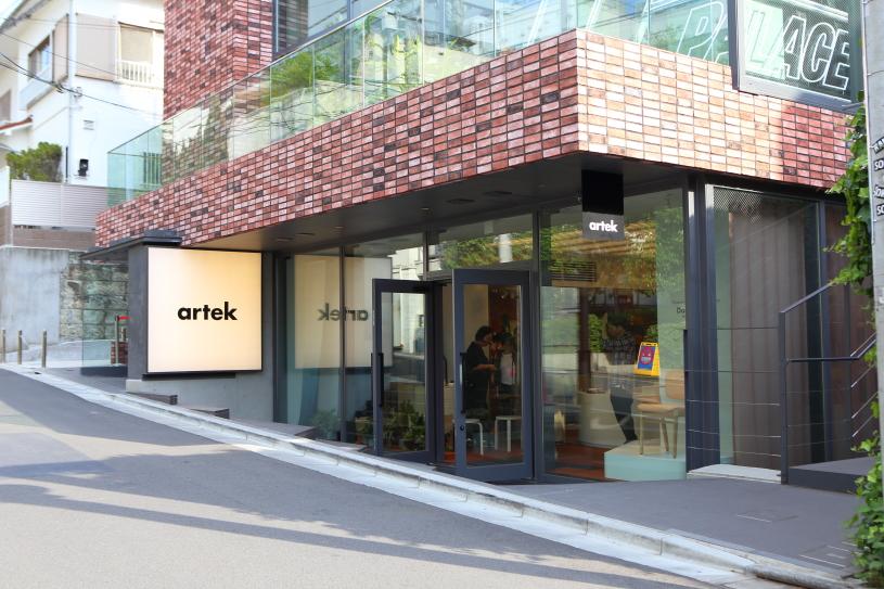 【表参道】北欧を代表する家具ブランドの日本初!直営店「Artek Tokyo Store(アルテックトーキョーストア)」
